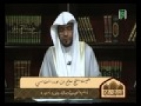تاریخ الفقه الإسلامی الحلقة 1