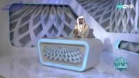 فضل الشهید فی سبیل الله - برنامج