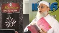[1/3] The Correct Way of Practicing The Religion - Muhammad Al-Jibaly