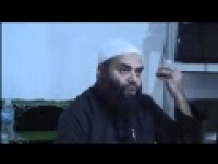 Kitab at-Tauhid: Chapter One (Sheikh Ibrahim Zidan