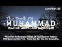 The Death Of Muhammad (pbuh) - by Sheikh Ahmed Ali [HD]