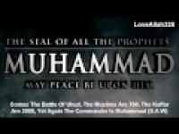 The Seal Of All The Prophets-Muhammad (pbuh) Trailer - by Muhammad Abdul Jabbar [HD]