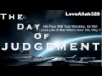 The Day Of Judgement - by Muhammad Abdul Jabbar (Trailer Lecture)