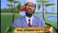 Does Islam permit Slavery, Concept of Slavery in Islam Dr Zakir Naik