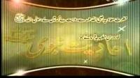 Sahih Bukhari- Allah give knowledge of DIN to those who HE wants