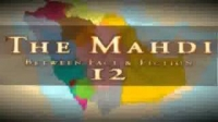 Yasir Qadhi -- The Mahdi Between Fact and Fiction 12/24