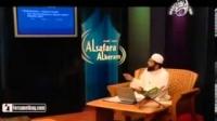 18 - Learn Tajweed with Yasir Qadhi - The Noble Emissaries (As-Safara Al-Keram)