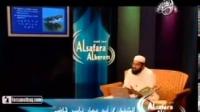 16 - Learn Tajweed with Yasir Qadhi - The Noble Emissaries (As-Safara Al-Keram)