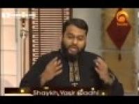 Part 19 - Towards Understanding Surah Yusuf - Yasir Qadhi