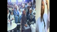 Youth Unity Convention Speech By Sheikh Shady Alsuleiman
