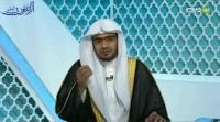 أحمد شوقی - الشیخ صالح المغامسی
