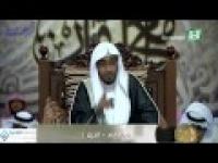 برنامج مع القرآن6 -الحلقة الخامسة -*الخزی 1*