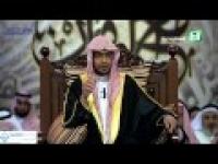برنامج مع القرآن6 -الحلقة ( 20 ) -*الشعری *
