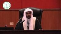 توجیهات من الشیخ صالح المغامسی لطلاب جامعة الملک فهد للبترول والمعادن