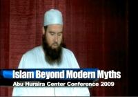 Honour (Al-Izzah) - Sh. Abdur Raheem McCarthy