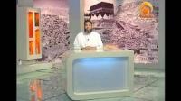 Huda Tv   The Story of Hajj   Shaikh Kareem Abu Zeid Episode 2