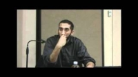 The Coolness of the Eyes (قُرَّةَ أَعْیُنٍ) - Nouman Ali Khan - Part 5 of 5