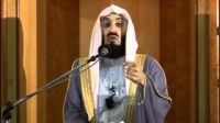 Mufti Menk - Justice
