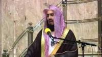 Mufti Menk - Quran Tafseer Day24