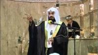 Mufti Menk - Quran Tafseer Day22