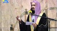 Mufti Menk - Quran Tafseer Day21