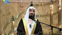 Mufti Menk - Quran Tafseer Day16