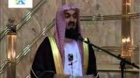 Mufti Menk - Quran Tafseer Day2