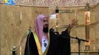 Mufti Menk - Quran Tafseer Day11