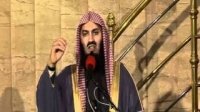 Mufti Menk - Stories of the Prophets Day13 Part1 High Quality.avi