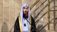 Mufti Menk - Stories of the Prophets Day11 Part1 High Quality.avi