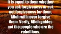 Surat Al-Munafiqoon (The Hypocrites) Recited by Nadir al-Qallawi with English