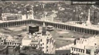 SubhanAllah! Hajj in the year 1885 - Pictures and audio of recitation (Amazing)