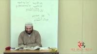 Al-Arabiyyah Bayna Yadayk by Ustadh Abdul-Karim Lesson 16b