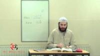 Al-Arabiyyah Bayna Yadayk by Ustadh Abdul-Karim Lesson 30