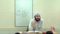 Al-Arabiyyah Bayna Yadayk by Ustadh Abdul-Karim Lesson 27