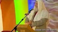 I am Muslim Butt FUNNY Sheik Yusuf Estes YouTube