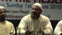 Green Lane Masjid - Who Are We?