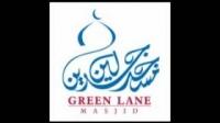Juzz Amma Studio Recording - Qari Zaka Ullah Saleem - Green Lane Masjid