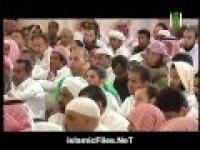 برنامج السیرة المحمدیة - 13 دعاؤه صلی الله علیه وسلم