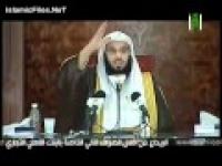 برنامج السیرة المحمدیة -24 هدیه صلی الله علیه وسلم فی النوم