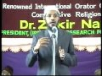 Quran recitation is on, and you are busy chit chatting @ - Ustadh Nouman Ali Khan