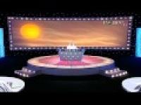 Kitaab ut Tawheed (Monotheism) Salem Al Amry Part 74 Peace tv
