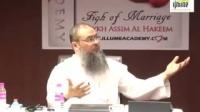 Marriage in Islam [Part 8] - Sheikh Assim Al Hakeem