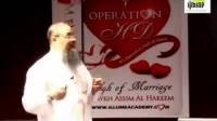 Marriage in Islam [Part 3] - Sheikh Assim Al Hakeem