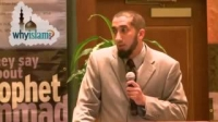 Prophet Moses in the Quran by Nouman Ali Khan