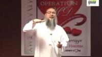 Marriage in Islam [Part 9] - Sheikh Assim Al Hakeem