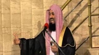 Mufti Menk - Sheeth AS Part3