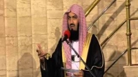 Mufti Menk - Sheeth AS Part1