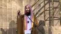 Mufti Menk - Adam (AS) Part7