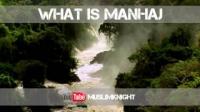 WHAT IS MANHAJ | Imaam Abuz Zubair | ᴴᴰ